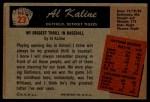 1955 Bowman #23  Al Kaline  Back Thumbnail