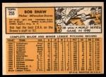 1963 Topps #255   Bob Shaw Back Thumbnail