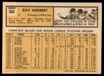 1963 Topps #560  Ray Herbert  Back Thumbnail