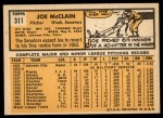 1963 Topps #311   Joe McClain Back Thumbnail