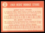 1964 Topps #33   Reds Rookie Stars  -  Sammy Ellis / Mel Queen Back Thumbnail