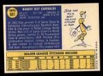 1970 Topps #681   Bob Garibaldi Back Thumbnail