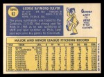 1970 Topps #92  George Culver  Back Thumbnail