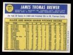 1970 Topps #571   Jim Brewer Back Thumbnail