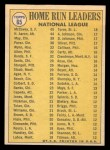 1970 Topps #65   -  Hank Aaron / Lee May / Willie McCovey NL HR Leaders Back Thumbnail