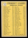 1970 Topps #72  1969 AL Strikeout Leaders  -  Mickey Lolich / Sam McDowell / Andy Messersmith Back Thumbnail