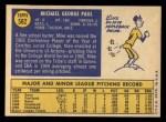 1970 Topps #582  Mike Paul  Back Thumbnail
