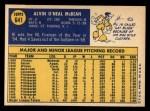 1970 Topps #641  Al McBean  Back Thumbnail