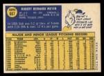 1970 Topps #667  Bob Meyer  Back Thumbnail