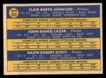 1970 Topps #669  White Sox Rookies  -  Bart Johnson / Dan Lazar / Mickey Scott Back Thumbnail