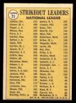 1970 Topps #71  NL Strikeout Leaders  -  Bob Gibson / Fergie Jenkins / Bill Singer Back Thumbnail