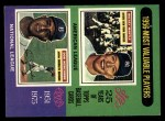 1975 Topps #194  1956 MVPs  -  Mickey Mantle / Don Newcombe Front Thumbnail
