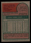 1975 Topps #370   Tom Seaver Back Thumbnail