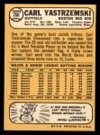 1968 Topps #250  Carl Yastrzemski  Back Thumbnail