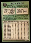 1967 Topps #49 COR Roy Face  Back Thumbnail