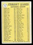 1970 Topps #71  1969 NL Strikeout Leaders  -  Bob Gibson / Fergie Jenkins / Bill Singer Back Thumbnail