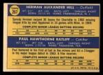 1970 Topps #267  Twins Rookie Stars  -  Herman Hill / Paul Ratliff Back Thumbnail