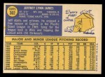 1970 Topps #302   Jeff James Back Thumbnail