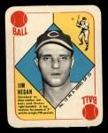 1951 Topps Red Back #12  Jim Hegan  Front Thumbnail