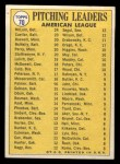 1970 Topps #70 COR  -  Dave Boswell / Muke Cuellar / Dennis McLain / Dave McNally / Jim Perry / Mel Stottlemyre AL Pitching Leaders Back Thumbnail