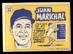 1970 Topps #466  All-Star  -  Juan Marichal Back Thumbnail