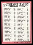 1969 Topps #12  1968 NL Strikeout Leaders  -  Bob Gibson / Fergie Jenkins / Bill Singer Back Thumbnail