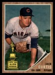 1962 Topps #372  Jack Curtis  Front Thumbnail