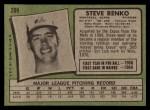 1971 Topps #209  Steve Renko  Back Thumbnail