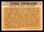 1963 Topps #218  Tiger Twirlers  -  Frank Lary / Don Mossi / Jim Bunning Back Thumbnail