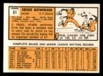 1963 Topps #61   Ernie Bowman Back Thumbnail