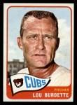1965 Topps #64   Lew Burdette Front Thumbnail