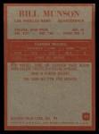 1965 Philadelphia #93   Bill Munson  Back Thumbnail
