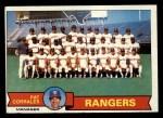 1979 Topps #499  Rangers Team Checklist  -  Pat Corrales  Front Thumbnail