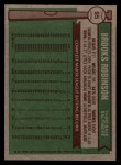 1976 Topps #95   Brooks Robinson Back Thumbnail