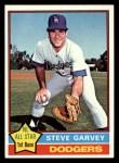 1976 Topps #150   Steve Garvey Front Thumbnail