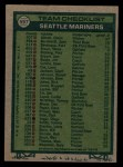 1977 Topps #597  Mariners Field Leaders  -  Darrell Johnson / Don Bryant / Vada Pinson / Jim Busby / Wes Stock Back Thumbnail