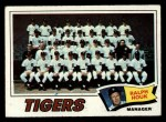 1977 Topps #621  Tigers Team Checklist  -  Ralph Houk Front Thumbnail