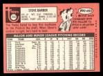 1969 Topps #233 ERR Steve Barber  Back Thumbnail