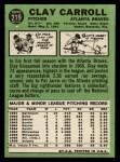 1967 Topps #219   Clay Carroll Back Thumbnail