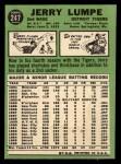1967 Topps #247   Jerry Lumpe Back Thumbnail