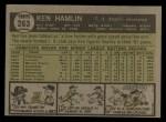 1961 Topps #263 ERR  Ken Hamlin Back Thumbnail