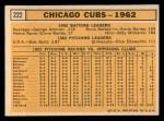 1963 Topps #222  Cubs Team  -    Back Thumbnail