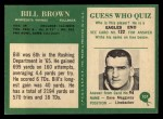 1966 Philadelphia #107  Bill Brown  Back Thumbnail