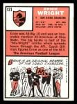 1966 Topps #131  Ernie Wright  Back Thumbnail