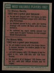 1975 Topps #200  1962 MVPs  -  Mickey Mantle / Maury Wills Back Thumbnail