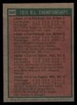1975 Topps #460  1974 NL Championships  -     Back Thumbnail
