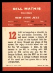 1963 Fleer #12  Bill Mathis  Back Thumbnail