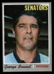 1970 Topps #328   George Brunet Front Thumbnail