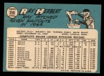 1965 Topps #399  Ray Herbert  Back Thumbnail
