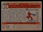 1957 Topps #16   Walt Moryn Back Thumbnail